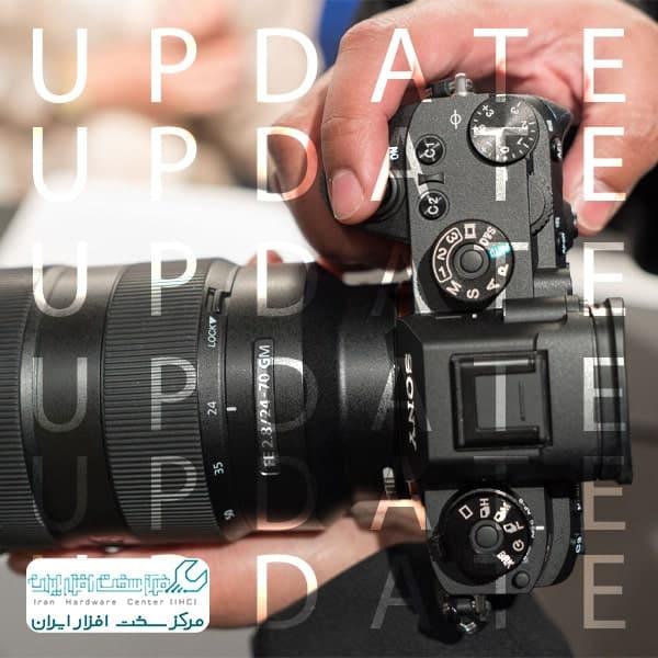 بروزرسانی دوربین سونی