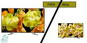 تشخیص تلویزیون اصل از تلویزیون تقلبی سونی