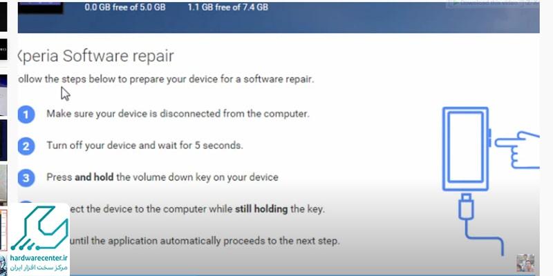 آموزش های خود نرم افزار PC Companion